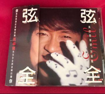 周華健CD