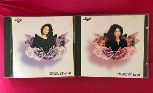 鄧麗君精選雙CD