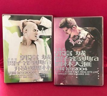 郭富城2004 & 2005 演唱會DVD