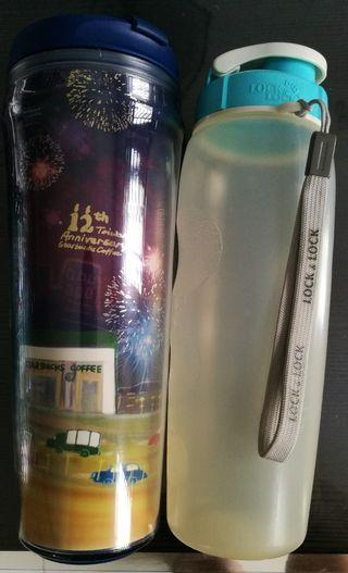 New Starbuck 20oz/.59L tumbler ( Taiwan collection) with another 2 FOC
