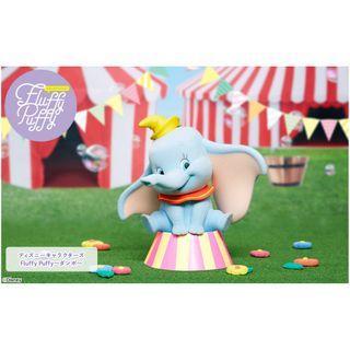 迪士尼 FIGURE 小飛象 - Disney Characters - Fluffy Puffy - Dumbo - ✡ 全2種 ✡