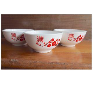 *Brand New* Rice Bowls