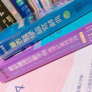 🚚 護理醫學縮寫辭典(華杏)-背面書皮有小折