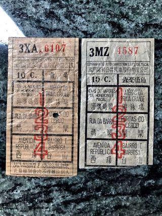 1960-70年代 澳門福利巴士 車票2張