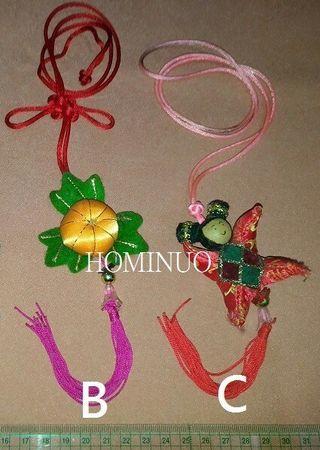 香包吊飾南瓜中國娃娃