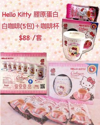 Sanrio Hello Kitty 膠原蛋白白咖啡+咖啡杯
