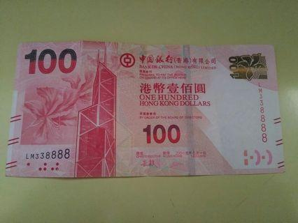 生生發發發發(LM338888)$100鈔票