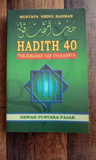 Kombo Panduan Hidup = Hadith 40 & Nasihat Agama dan Wasiat Iman