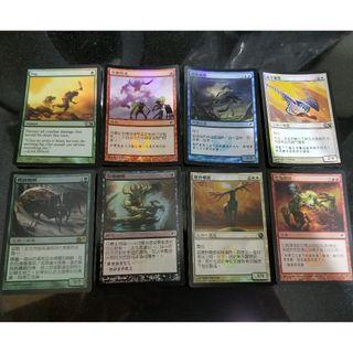 Brand new Magic The gathering foil game cards 2012.
