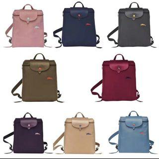 New longchamp Dragon L1699 Classic Little Backpack