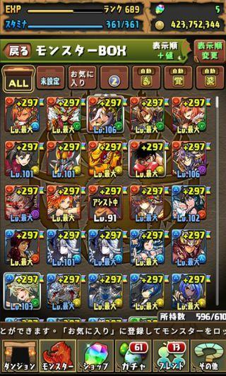 日版 puzzle and dragon 689lv 80隻+297 pad p&d 龍族拼圖