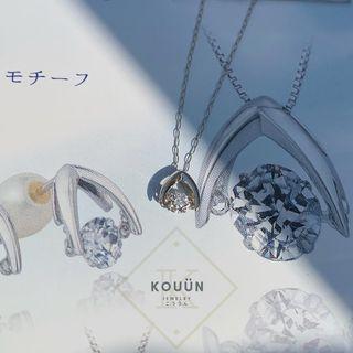 (新貨)Pt900 dancing stone necklace diamond