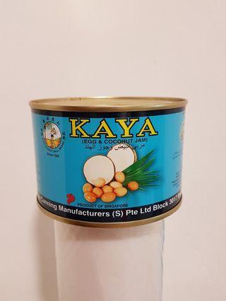Kaya egg and coconut jam for coffeeshop kaya toast