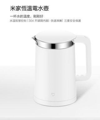 小米米家智能恆溫電水壺