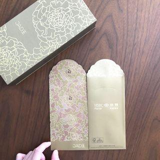 2018 HSBC Jade Premier Red Packets/ Angpao/ Angpow