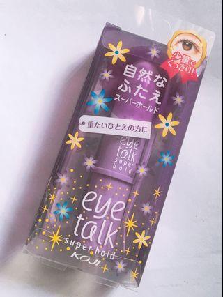 eye talk / KOJI強力雙眼皮膠水
