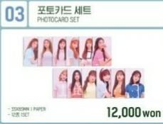 [ LOOSE SET ] IZ*ONE POP-UP STORE PHOTOCARD