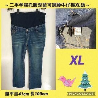 🚚 二手孕婦托腹深藍可調腰牛仔褲XL