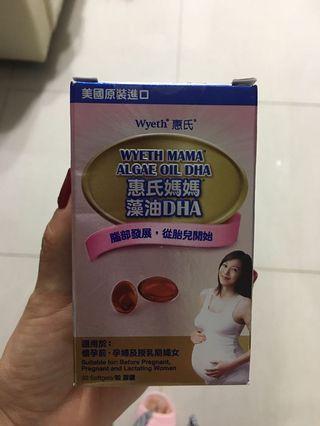 惠氏藻油DHA