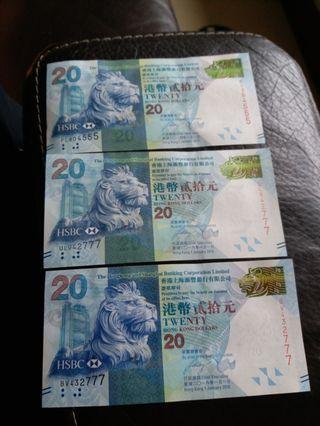 20元 豹子號 3張