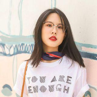 🚚 You Are Enough - T-Shirt