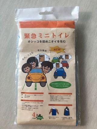 Portable Disposable Urine Bag for Kids