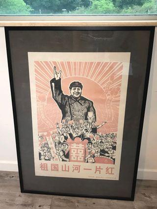 毛主席 Mao Tse Tung - Poster + Poster frame (海報連畫架)🇨🇳🙋🏻♂️📕