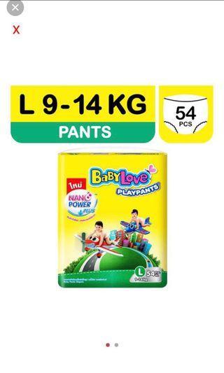 🚚 BabyLove Playpants