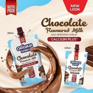 Susu Coklat / Chocolate Milk
