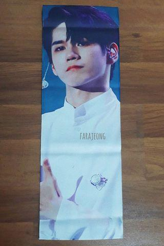 SLOGAN ONG SEONG WU FROM MY FIRST HEART