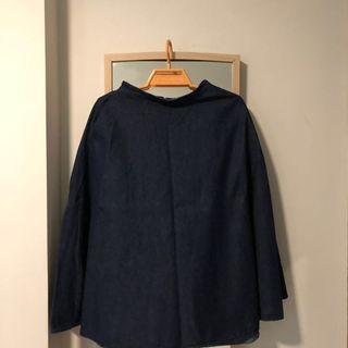 Denim Vintage Calf-Length Skirt