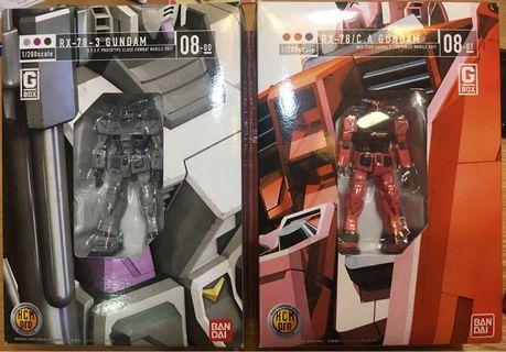 HCM pro G-3 & C.A Gundam