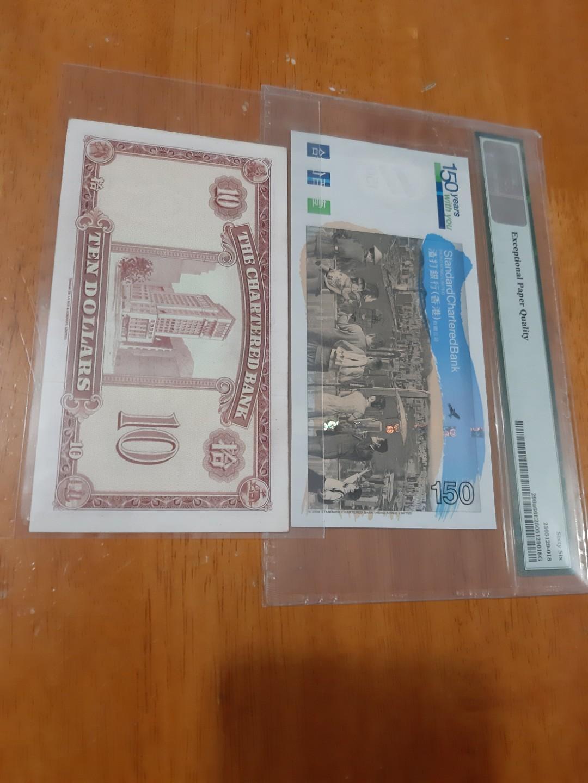 渣打15o元,渣打10元2张188O元