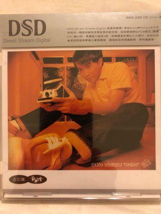 CD:古巨基《歡樂今宵》(BMG DSD CD Series)