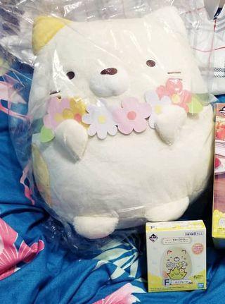 角落生物一番賞 A prize Neko Plush