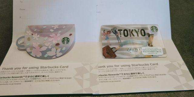 Starbucks limited edition tokyo stored card no value.