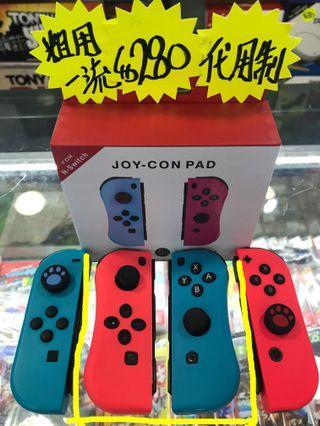 Switch joy con手製(副廠/代用/第三方)手制