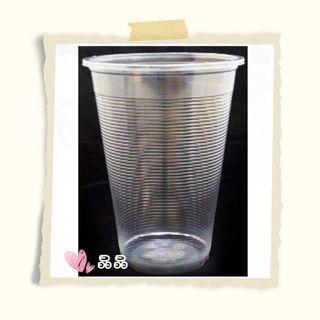 ☆晶晶☆【滿900元免運】500c.c.飲料杯(95口徑)100個~AO杯/PP杯/免洗杯/冰淇淋杯/橫紋杯/塑膠杯