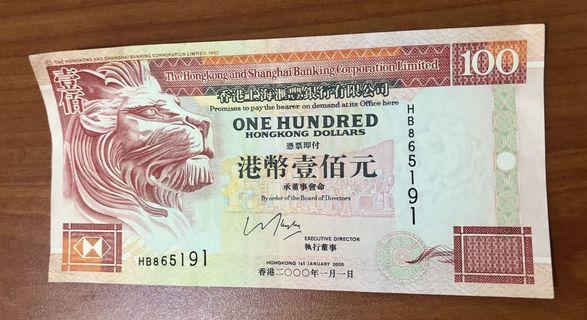 Hong Kong $100 note