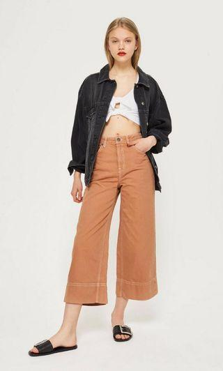 🚚 uniqlo high waisted wide legged pants
