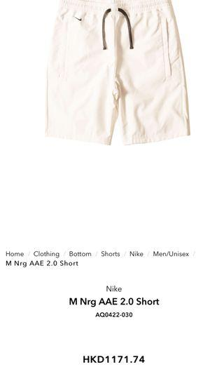 Nike Lab AAE 2.0 Short