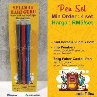 Hadiah HARI GURU 2019 - Pen Set code yellow