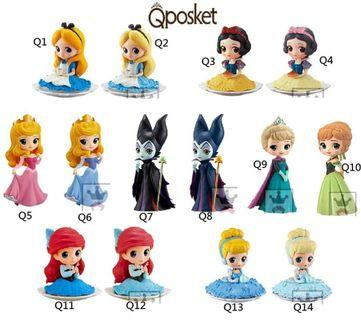迪士尼Q pocket 公仔 (彩盒包裝)