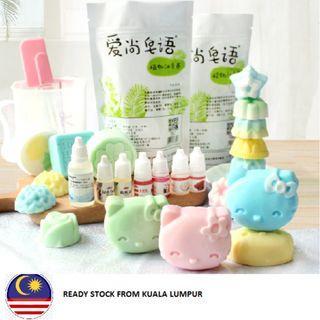 Natural DIY SOAP Starter kit breast milk soap