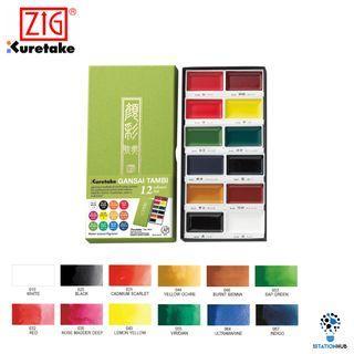Zig Kuretake Gansai Tambi Watercolour | 12 Colour Set [KU-ZMC20/12V]