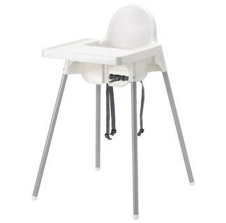 Antilop Ikea baby chair