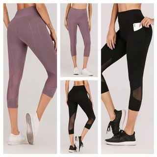 SW: Ann Sports Leggings