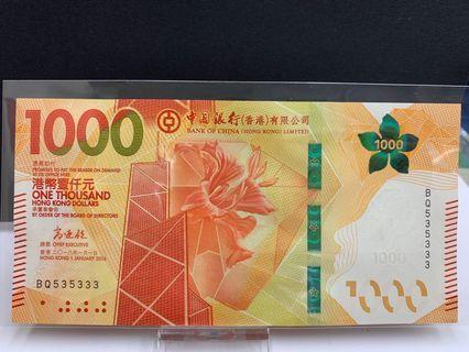 2018年中銀$1000~BQ5353333。兩字鈔獅子號