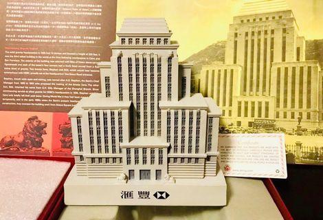 100%全新The 1935 HSBC headquarter coin bank with collector's manual