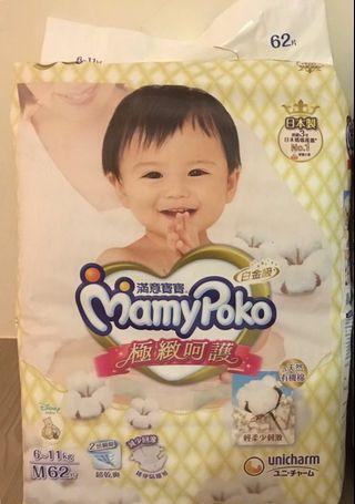 滿意寶寶極致呵護M號(售出)